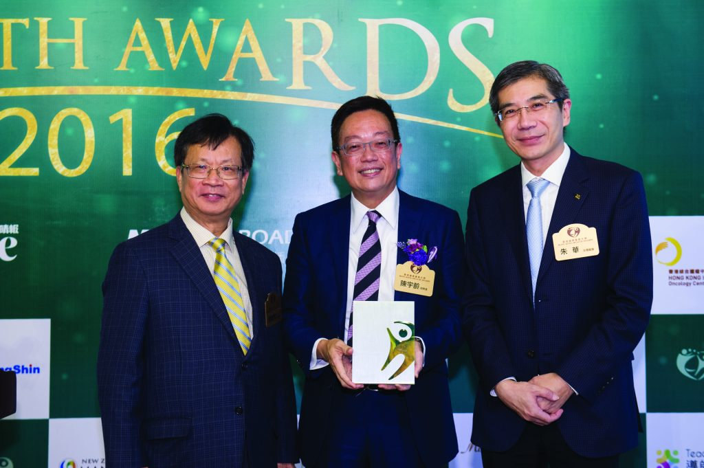 主禮嘉賓鄭耀棠及朱華先生向領袖人物獎得主培力集團創辦人陳宇齡先生(中)頒發獎座。