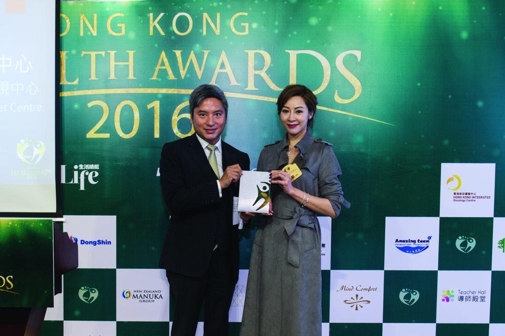 香港小姐陸詩韻小姐(右)頒發獎座予Clarity Smile清晰醫療集團副主席及行政總裁Andrew Wong。