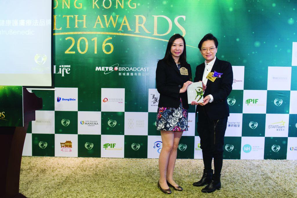 香港專業教育學院食品科技及安全課程主任方麗影博士頒發獎座予NatruBenedic李芝琪小姐。