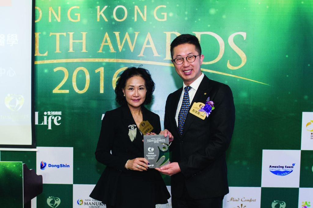 著名外科整形醫生彭志宏(右)頒發獎座予香港綜合腫瘤中心行政總裁何翠貞女士。