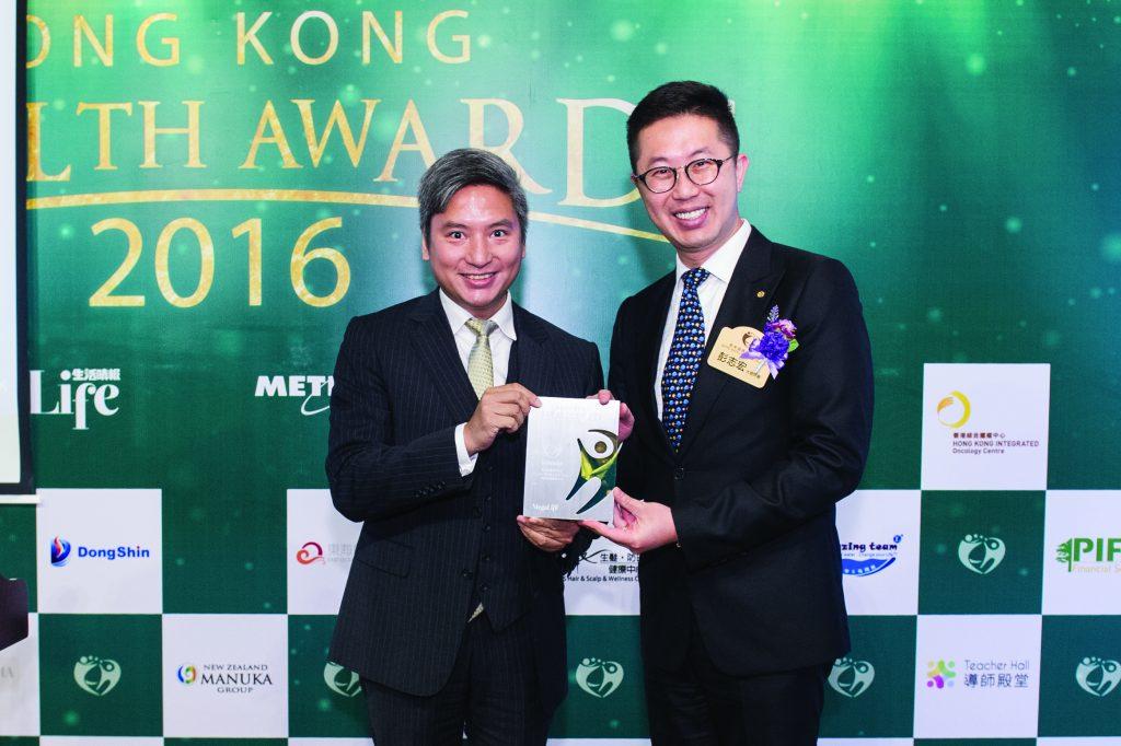 著名外科整形醫生彭志宏(右)頒發獎座予Clarity Smile清晰醫療集團副主席及行政總裁Andrew Wong。