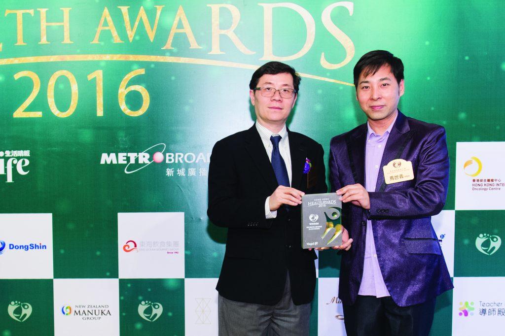 香港品質管理協會會長周家賢博士(左)頒發獎座予身心動力培訓網絡總監馬世義先生。