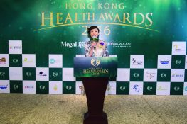MegaLife出版人鄭錦嬋女士為頒獎典禮致歡迎辭。