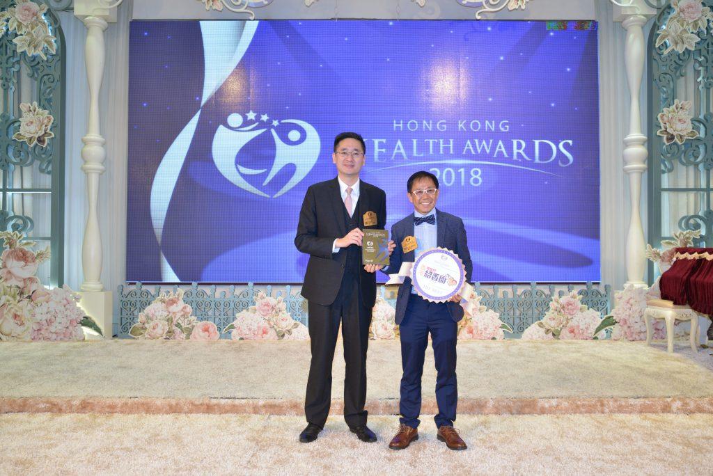 商務及經濟發展局副局長陳百里博士(左)頒發獎座予鯉魚門紹香園聯合創辦人Billy Lau。