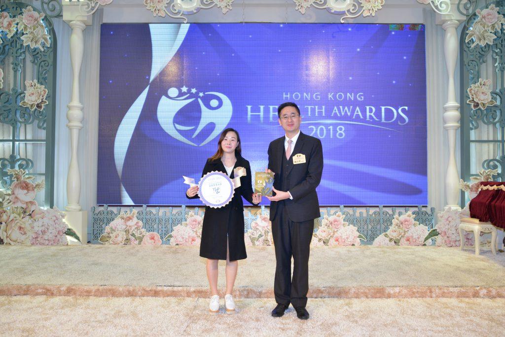 商務及經濟發展局副局長陳百里博士(右)向Qivaro代理寶承健康國際董事總經理Jamari Fung頒發獎座。